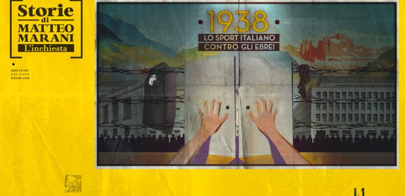 1938: Lo sport italiano contro gli ebrei | Sky Sport